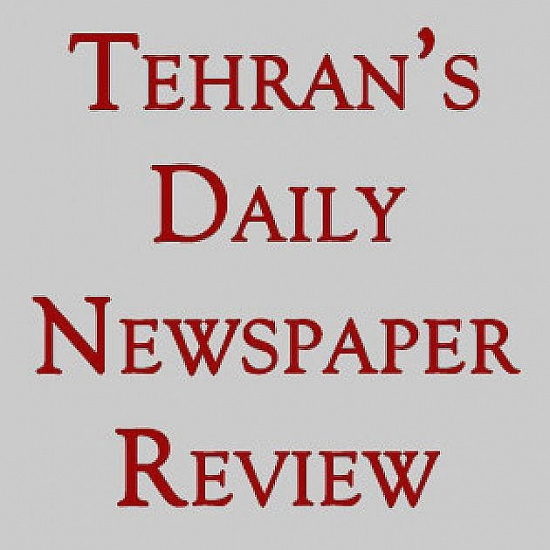 Tehran's newspapers on Monday 7th of Day 1394; December 28th, 2015