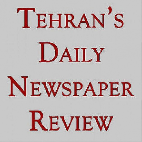 Tehran's newspapers on Tuesday 25th of Ordibehesht 1397; May 15th, 2018