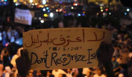 Egyptian Protests a Model for Other Arab Countries