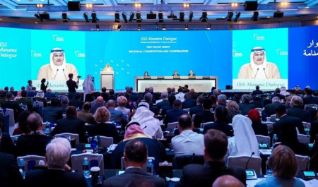 What happened at the IISS Manama dialogue?