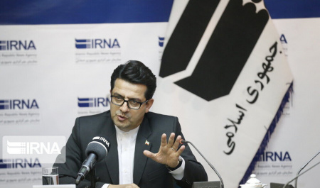 Iran: We are waiting for South Korea's tangible actions