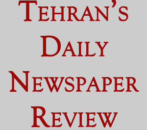 Tehran's newspapers on Saturday 8th of Mehr 1391; September 29th, 2012