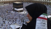 Despite Concerns over Pilgrim Security, Iran Resumes Haj