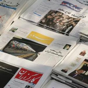 Tehran's Daily Newspaper Review