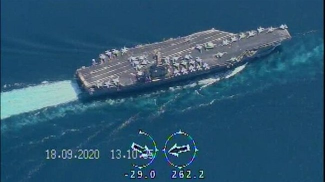 IRGC drones trace US aircraft carrier fleet