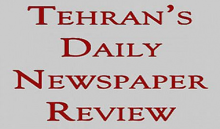 Tehran's newspapers on Sunday 18th of Farvardin 1392; April 7th, 2013