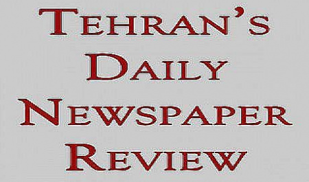Tehran's newspapers on Sunday 8th of Day 1392; December 29th, 2013