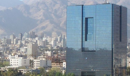 Iranian Central Bank Publishes Economic Report