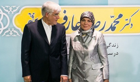 Iran Presidential Elections and Its (Would-Be) First Ladies