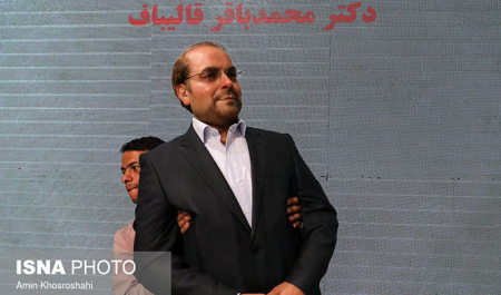 What Are Qalibaf's Aspirations after Losing His 3rd Presidential Race?