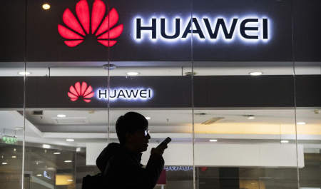 The Curious Case of China's Huawei with the US